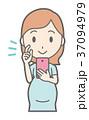ベクター 妊婦 妊娠のイラスト 37094979