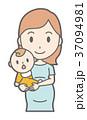 ベクター 妊婦 赤ちゃんのイラスト 37094981