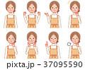 女性 主婦 感情のイラスト 37095590