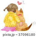 肩を寄せる犬と女の子 37096180