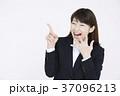 女性 ビジネスウーマン 若いの写真 37096213