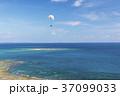 ハンググライダー体験 沖縄 知念岬公園 37099033