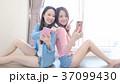アジア人 アジアン アジア風の写真 37099430