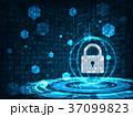 セキュリティ セキュリティー 安全のイラスト 37099823