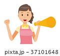 ベクター 女性 ホームヘルパーのイラスト 37101648