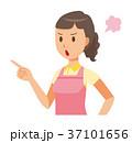 ベクター 女性 ホームヘルパーのイラスト 37101656