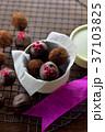 チョコレート チョコレートトリュフ 手作りの写真 37103825