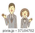 学生服 男女 高校生のイラスト 37104702