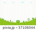 グリーン エコ 街のイラスト 37106044