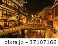 銀山温泉 温泉 雪の写真 37107166