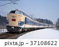 積雪 鉄道 列車の写真 37108622