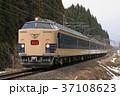 鉄道 列車 乗り物の写真 37108623
