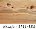 木目の浮き出た古い外壁の板 37114358