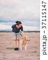 わんこ 犬 ペットの写真 37115147