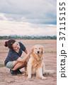 わんこ 犬 ペットの写真 37115155