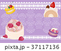 ケーキ デザート デコレーションのイラスト 37117136