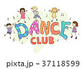 子供 ダンス 舞うのイラスト 37118599