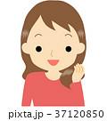 艶のある髪の女性 37120850