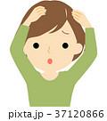 女性 髪 人物のイラスト 37120866