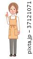 女性 主婦 指差しのイラスト 37121071