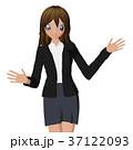 女性 ビジネススーツ ポーズのイラスト 37122093