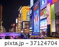 大阪府 道頓堀 夜景の写真 37124704