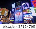 大阪府 道頓堀 夜景の写真 37124705