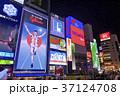 大阪府 道頓堀 夜景の写真 37124708