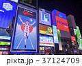 大阪府 道頓堀 夜景の写真 37124709