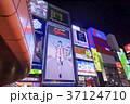 大阪府 道頓堀 夜景の写真 37124710
