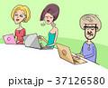 人々 人物 ノートパソコンのイラスト 37126580