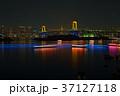 ライトアップ スペシャルライトアップ クリスマスイルミネーションの写真 37127118