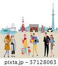 街を歩く 人々 東京 イラスト 37128063