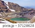 御釜 火口湖 五色沼の写真 37128628