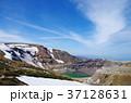 御釜 火口湖 五色沼の写真 37128631