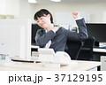 肩こり ビジネスウーマン 女性の写真 37129195