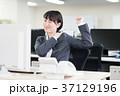 肩こり ビジネスウーマン 女性の写真 37129196