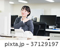 肩こり ビジネスウーマン 女性の写真 37129197