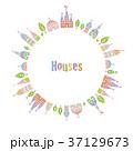 家 三角屋根 円のイラスト 37129673