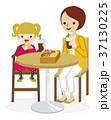カフェ 食事 親子のイラスト 37130225