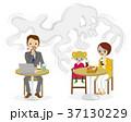 受動喫煙 公共空間 キャラクター 37130229