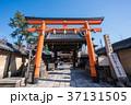 下御霊神社 神社 鳥居の写真 37131505