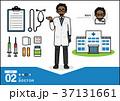 医者 病院 医師のイラスト 37131661