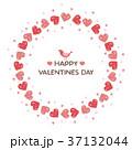 バレンタイン バレンタインデー ハートのイラスト 37132044