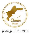 愛媛スタンプ スタンプ Ehimeのイラスト 37132999