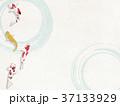 和紙 鯉 錦鯉のイラスト 37133929