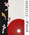 鯉 和 錦鯉のイラスト 37133930