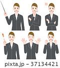 ビジネスウーマン アイコン 表情のイラスト 37134421