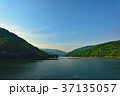 草木ダム ダム湖 風景の写真 37135057