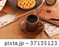 コーヒータイム 37135123